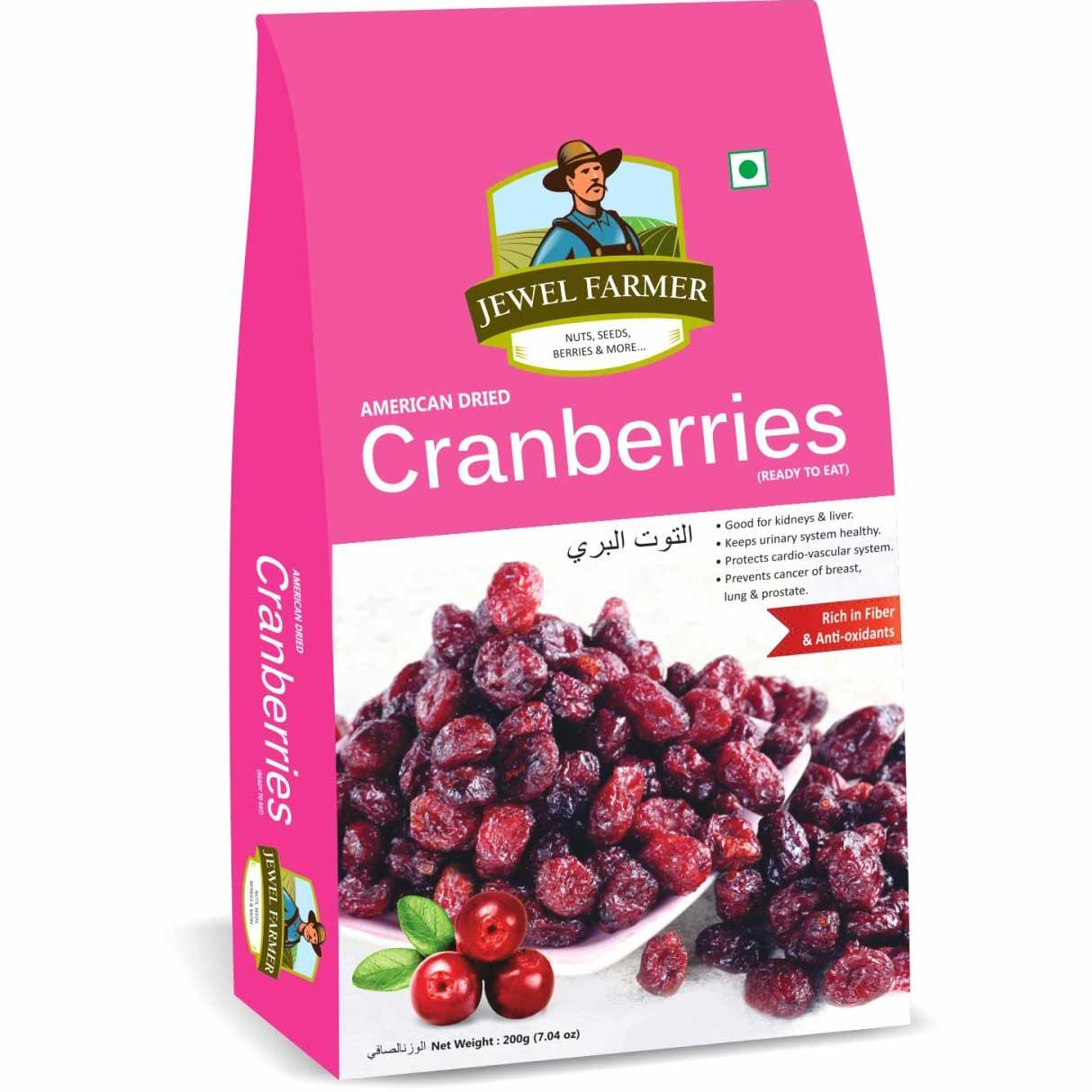 Jewel Farmer wild Cranberries 200 gm
