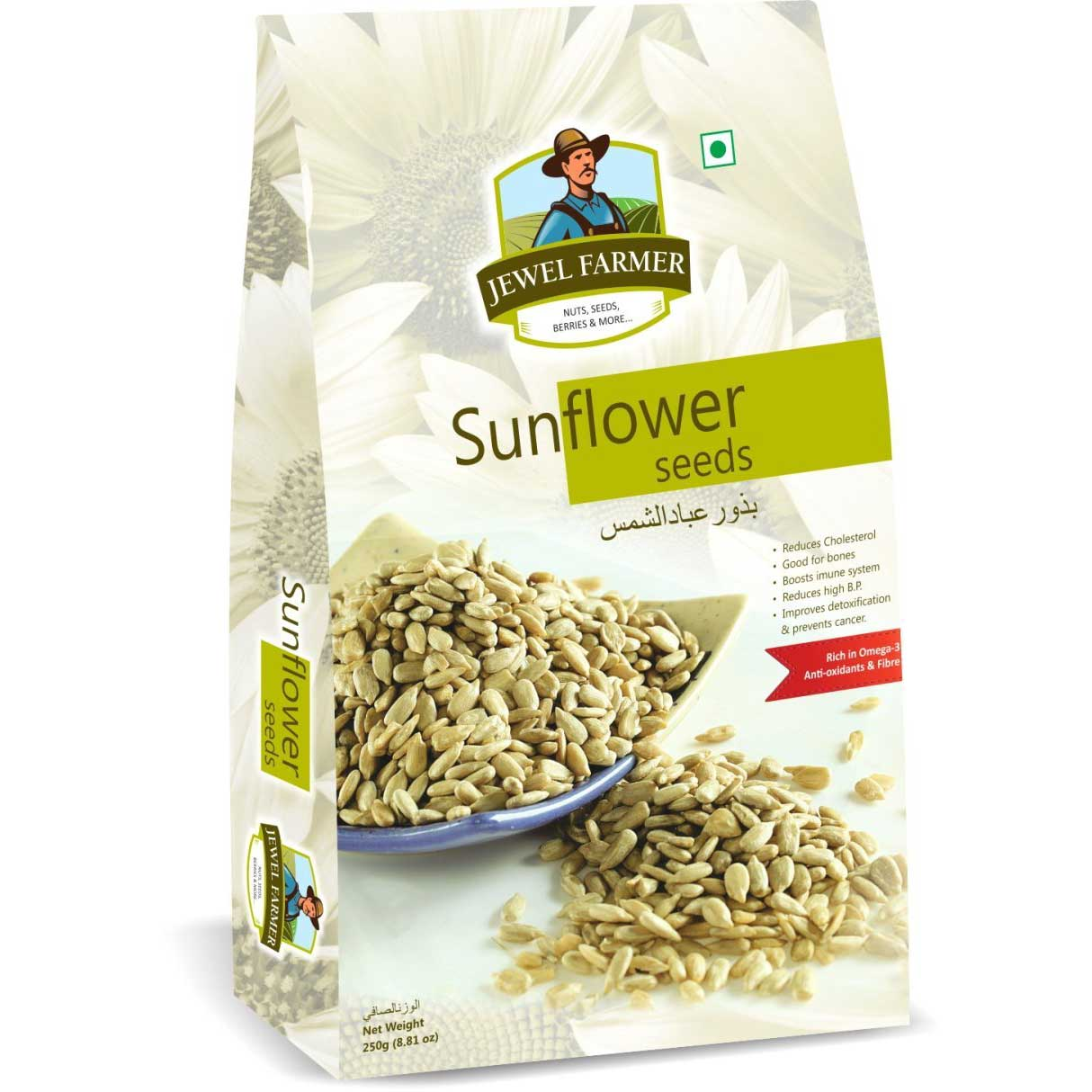 Jewel Farmer Sunflower Seeds 250 gm