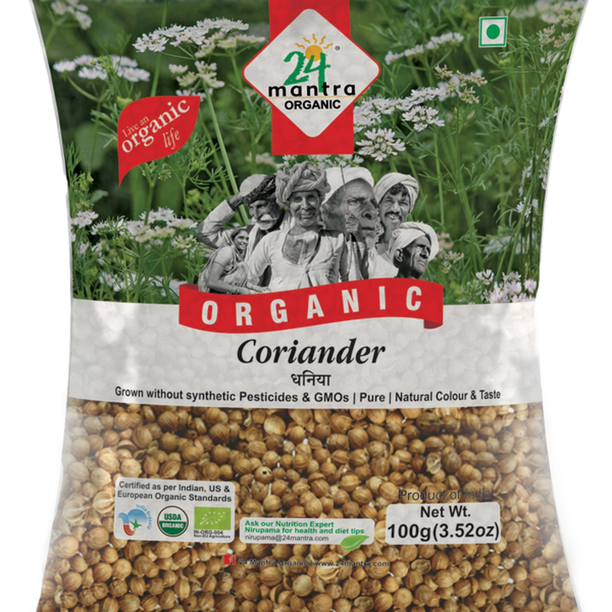 24 Mantra  Coriander Whole 100 GM