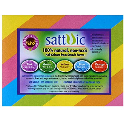 Sattvic Holi MultiColor Gulal 250 g(50g*5 packs)