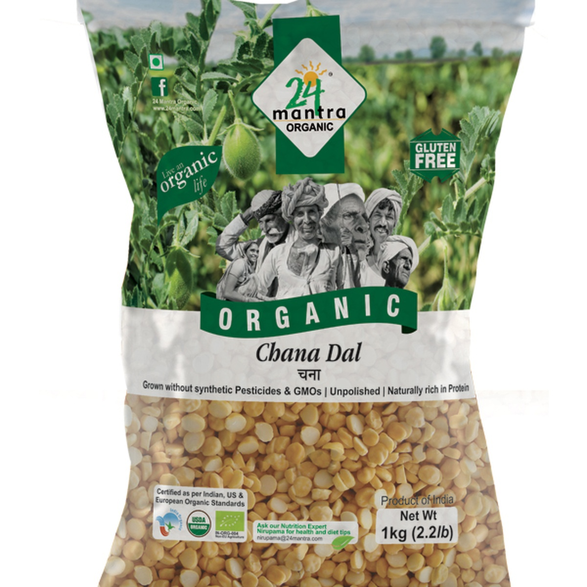 24 Mantra Chana dal 500 gm